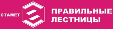 Интернет-магазин Правильные лестницы - салоны лестниц на Ярославке и Варшавке.