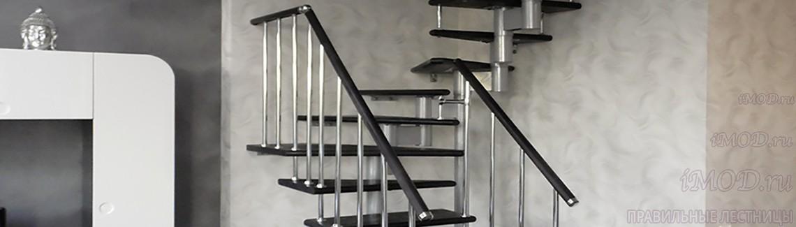 Доставка лестницы Престиж бесплатно!